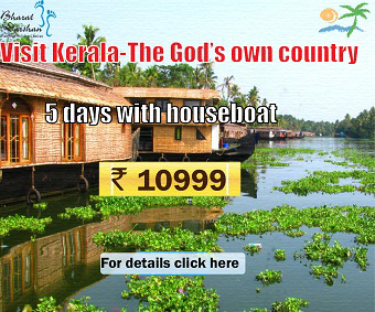 Kerala with houseboat